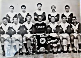 Team Photo 1958